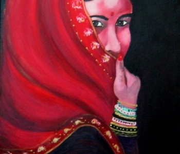 Inderin